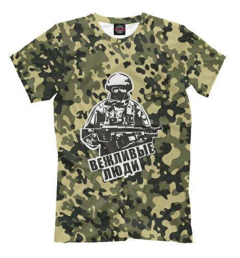 Купить Мужская футболка Вежливые люди VZL-793713-fut-2