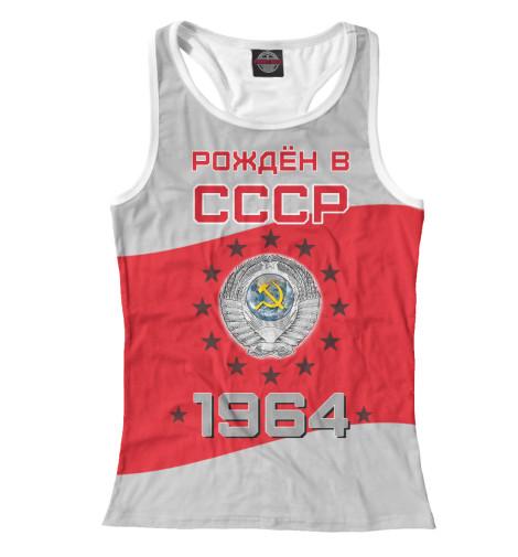 Купить Майка для девочки Рождён в СССР - 1964 DHC-825171-mayb-1