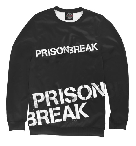Свитшот Print Bar Prison Break prison plus
