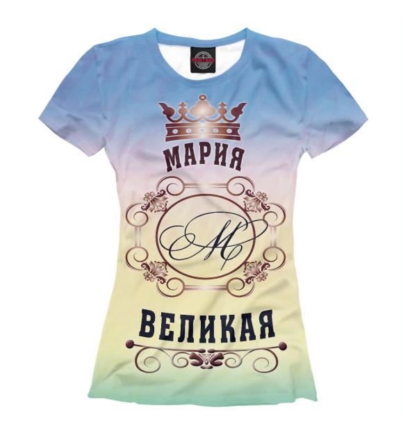 Купить Женская футболка Мария Великая MAR-493332-fut-1