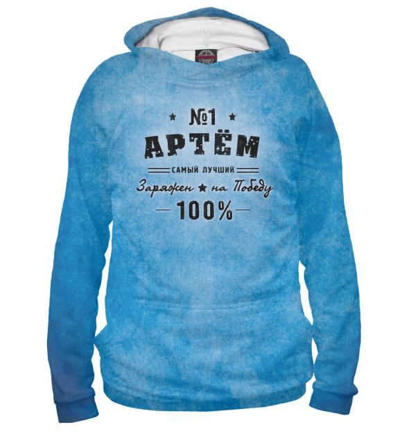 Купить Худи для мальчика Артем заряжен на победу ATM-225068-hud-2