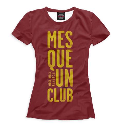 Женская футболка Barcelona