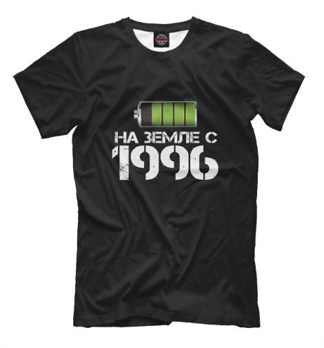 Футболка Print Bar На земле с 1996
