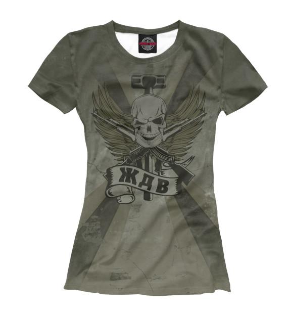 Купить Женская футболка Железнодорожные войска APD-670263-fut-1