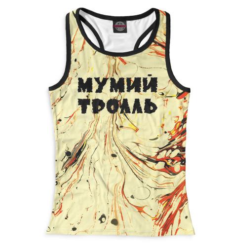 Майка борцовка Print Bar Мумий Тролль
