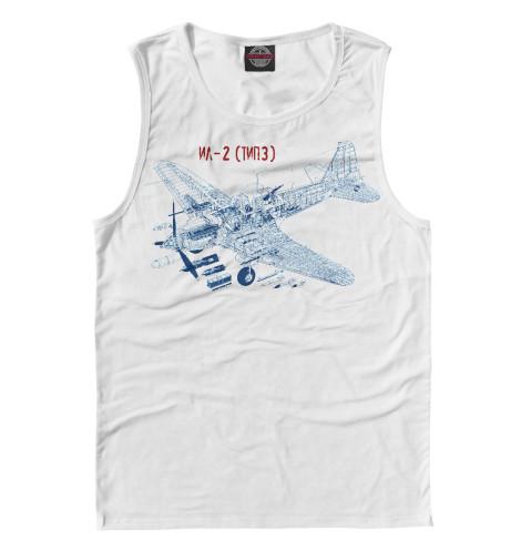 Майка Print Bar Ил-2 купить готовую модель ил 86