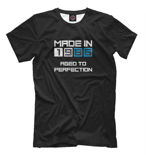 Футболка Print Bar Made in 1986 футболка made in france совместно с parent epuise
