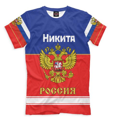 Мужская футболка Хоккеист Никита