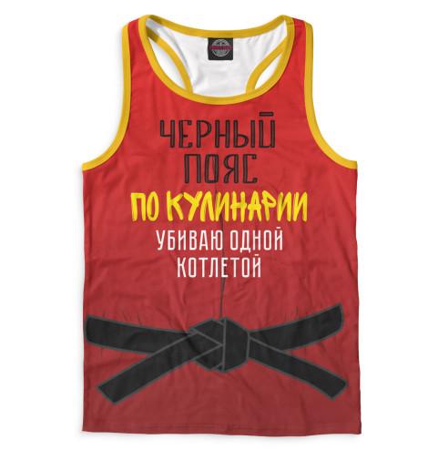 Майка борцовка Print Bar Черный пояс пояс из собачей шерсти в москве цена