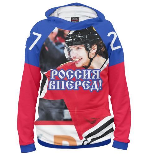 Мужское худи Панарин - Россия вперед! Print Bar HOK-152756-hud