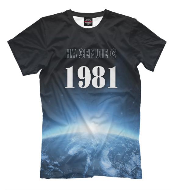 Купить Мужская футболка На Земле с 1981 DVO-925491-fut-2