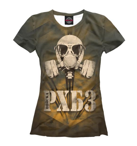Купить Женская футболка Войска РХБЗ APD-721039-fut-1