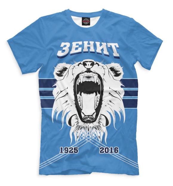 Купить Футболка для мальчиков Зенит ZNT-889934-fut-2