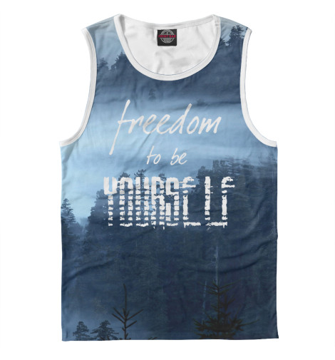 Майка Print Bar freedom to be yourself roads to freedom