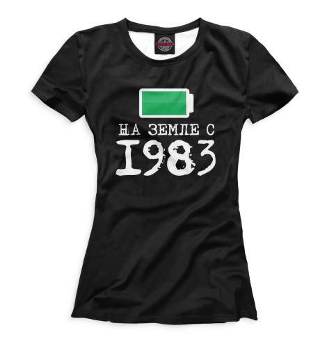 Купить Женская футболка На Земле с 1983 DVT-632625-fut-1