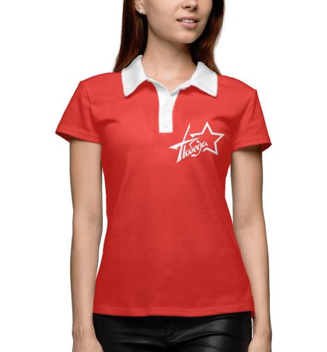 Купить Поло для девочки Победа, красная! 9MA-226799-pol-1