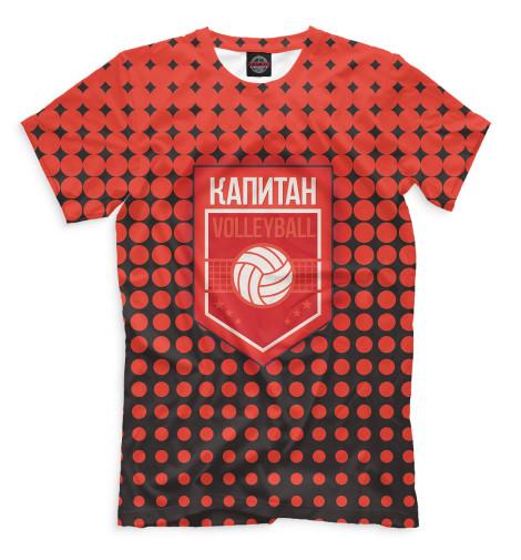 Футболка Print Bar Волейбол — капитан