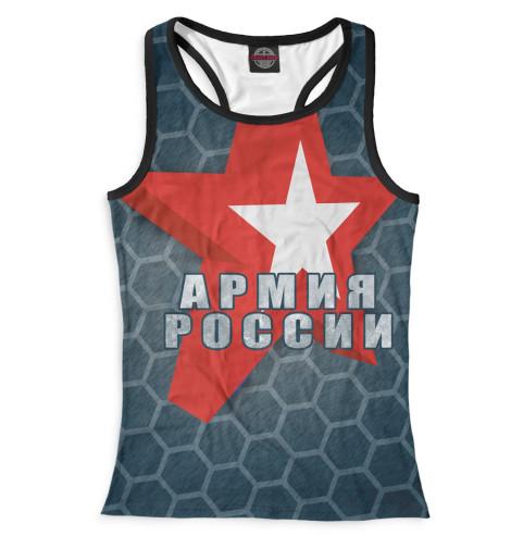 Женская майка-борцовка Армия России