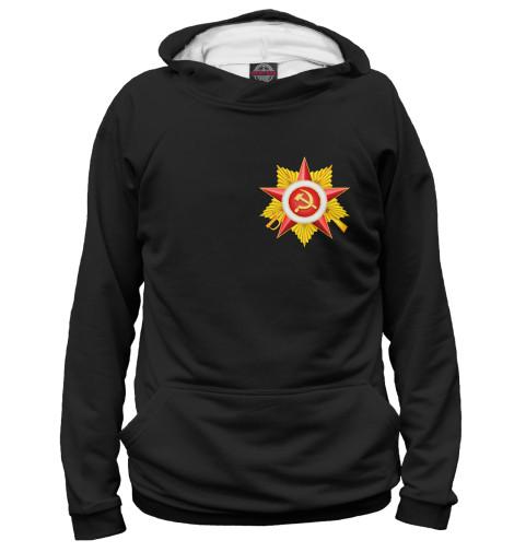 Худи Print Bar Рожденный в СССР футболка рожденный в ссср