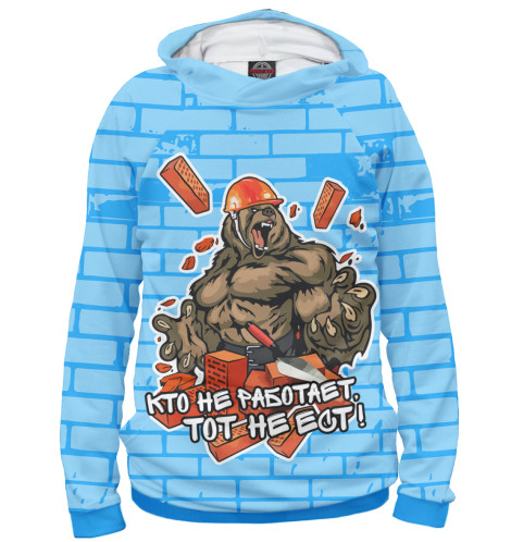 Купить Худи для девочки Медведь-строитель SRL-627921-hud-1