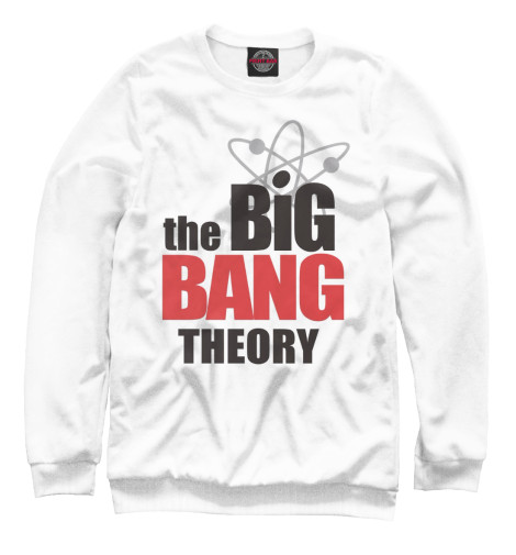 Свитшот Print Bar The Big Bang Theory аксессуар bbb bfd 13f mtb protector белый