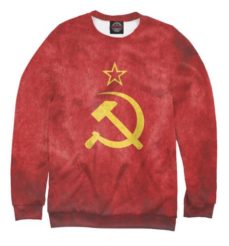 Свитшот Print Bar Флаг СССР флаг пограничных войск россии великий новгород