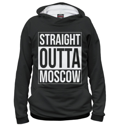 Женское худи Straight Outta Moscow Print Bar MOS-214162-hud
