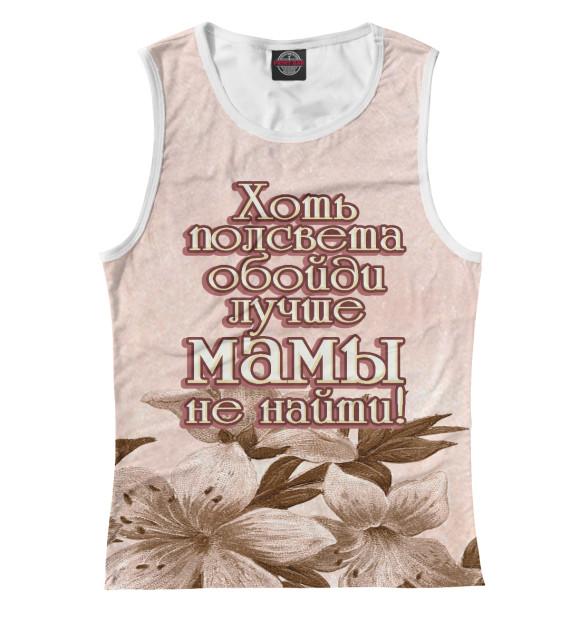 Купить Майка для девочки Лучше мамы не найти NDP-610182-may-1