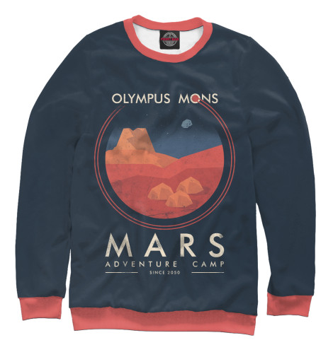 Свитшот Print Bar Mars Adventure Camp худи print bar mars adventure camp