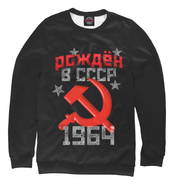 Купить Свитшот для девочек Рожден в СССР 1964 DHC-148681-swi-1