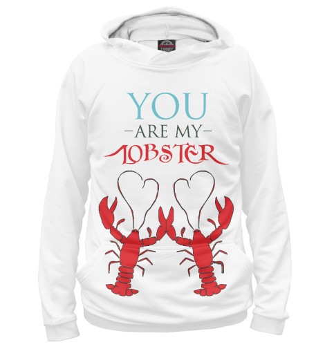 Худи Print Bar You are my lobster футболка print bar you are in my spot