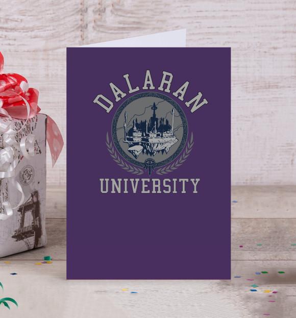 Открытка университет