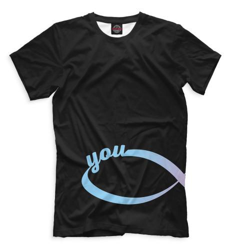 Мужская футболка Половинки бесконечности