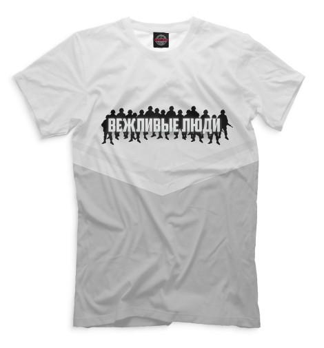 Купить Мужская футболка Вежливые люди VZL-623469-fut-2