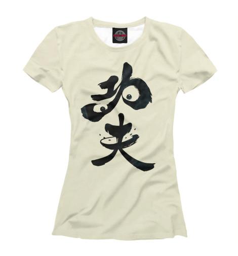 Футболка Print Bar Panda Hieroglyph футболка print bar panda master