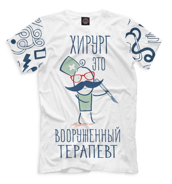 Купить Мужская футболка Хирург VRC-146305-fut-2