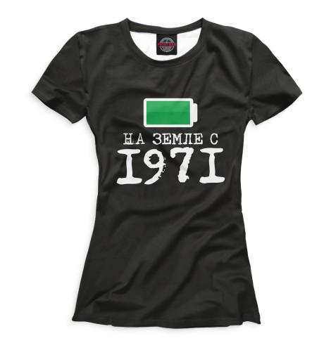 Купить Женская футболка На Земле с 1971 DSI-295936-fut-1