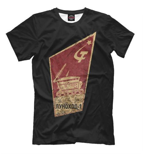 Футболка Print Bar СССР - Луноход футболка print bar ювентус