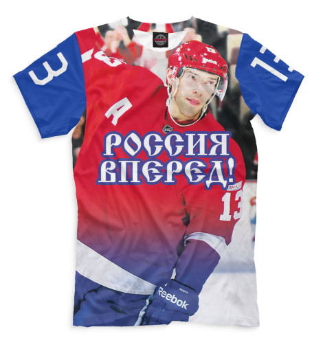 Мужская футболка Дацюк - Россия вперед! Print Bar HOK-847713-fut-2