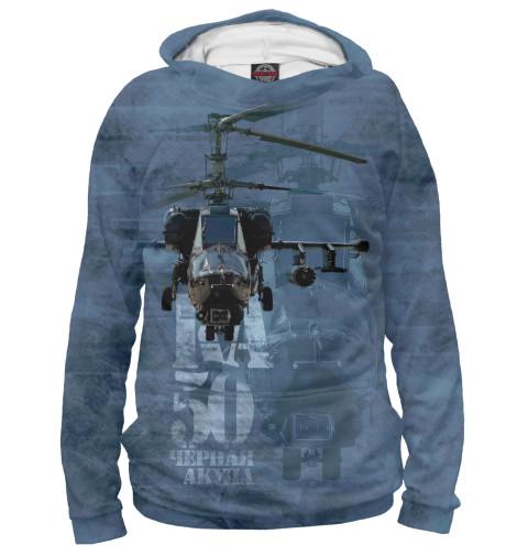 Худи Print Bar Вертолет Ка-50 «Черная акула»