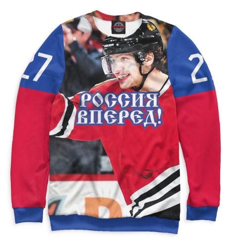 Мужской свитшот Панарин - Россия вперед! Print Bar HOK-152756-swi