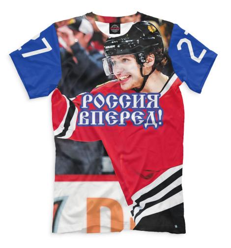Мужская футболка Панарин - Россия вперед!