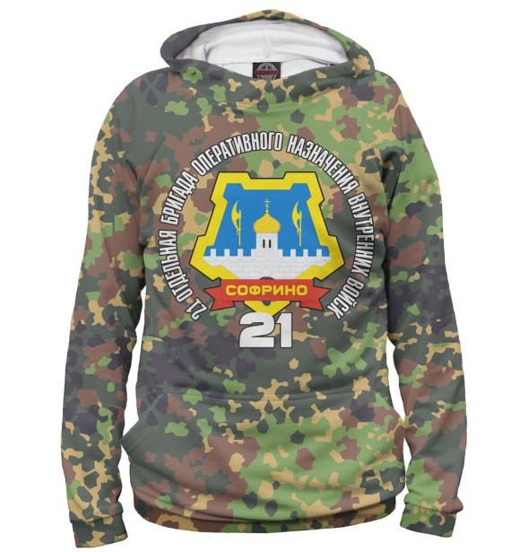 Купить Худи для мальчика 21 Бригада ВВ AMS-501806-hud-2