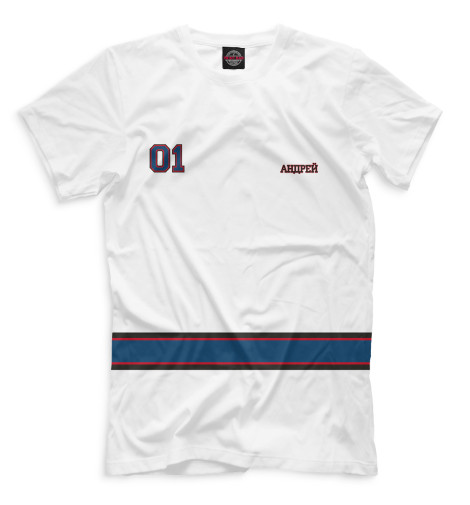 Мужская футболка Хоккеист Андрей