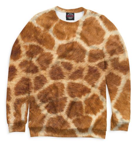 Женский свитшот Жираф