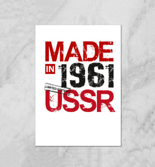 Made in USSR 1961