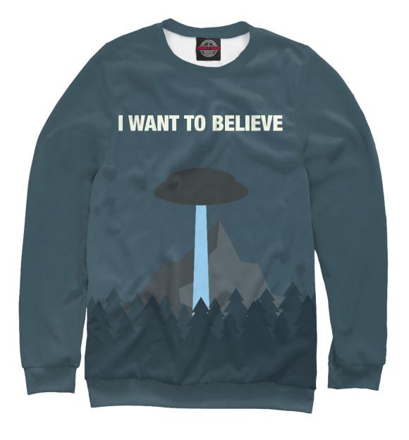 Купить Мужской свитшот I want to believe TPS-618252-swi-2