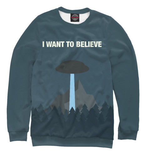 Свитшот Print Bar I want to believe футболка print bar i want to believe