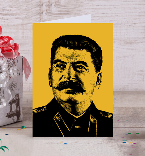 День смерти сталина открытки
