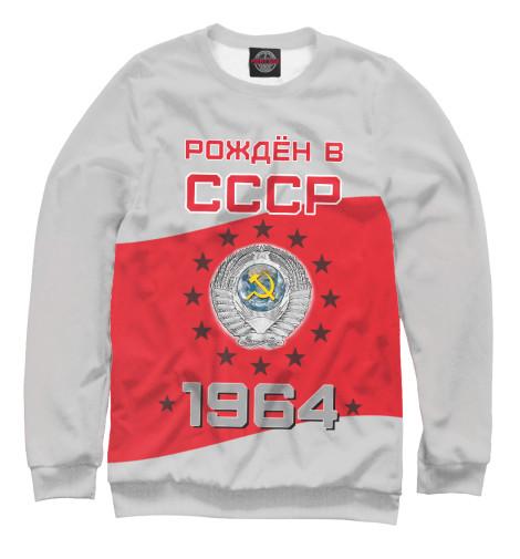 Купить Свитшот для девочек Рождён в СССР - 1964 DHC-825171-swi-1